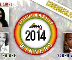 ESFNA Scholarships