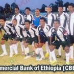CBE defeats Ethiopian Coffee 2-0 in league season opener