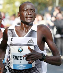 World record holders Kimetto and Radcliffe set to compete at Montferland Run