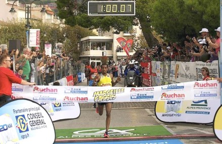 Defending champion Wasihun faces in-form  Mbishei at Marseilles Cassis 20KM