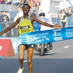 Tsegaye Mekonnen Leads Field Of Ten Sub-2:09 Men For Sunday's Frankfurt Marathon