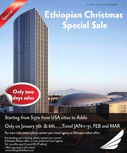 Ethiopian Christmas Offer
