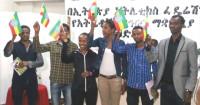 Ethiopian Athletes Association