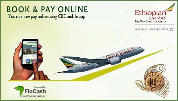 Ethiopian CBE