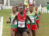 Geoffrey Kamworor (Getty Images) -