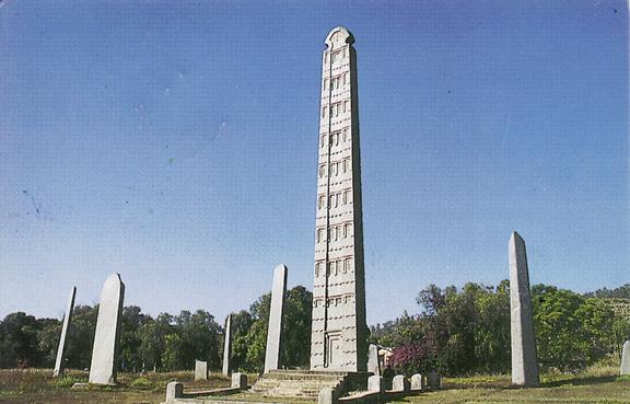 Aksum Obelisks