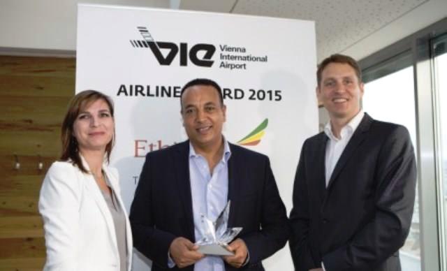 Ethiopian Rising Star Award