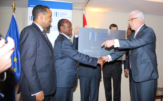 EIB opens first office in Addis Ababa (photo: EIB.org) -