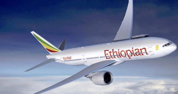 Ethiopian Seychelles