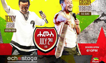 ESFNA says Teddy Afro-Gossaye Concert Cancelled Due to Visa complications