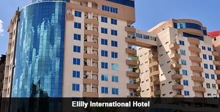 ElillyInternationalHotel