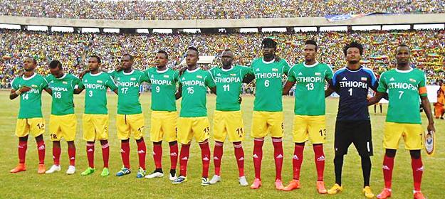 Walias Rwanda