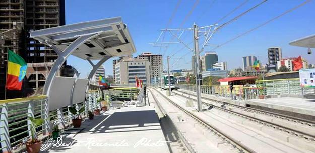 AA Light Rail