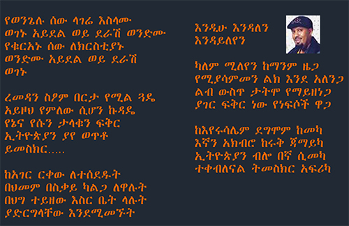Abdu Kiar Lyrics