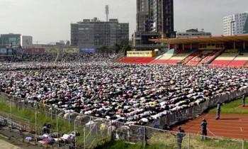 The 1436th Eid Al-Adha (Arefa) colorfully celebrated in Addis Ababa