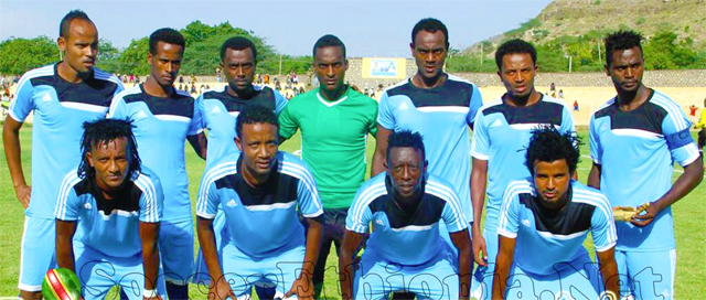 Newly promoted side Hossana Kenema (photo: credit: soccerethiopia.net)