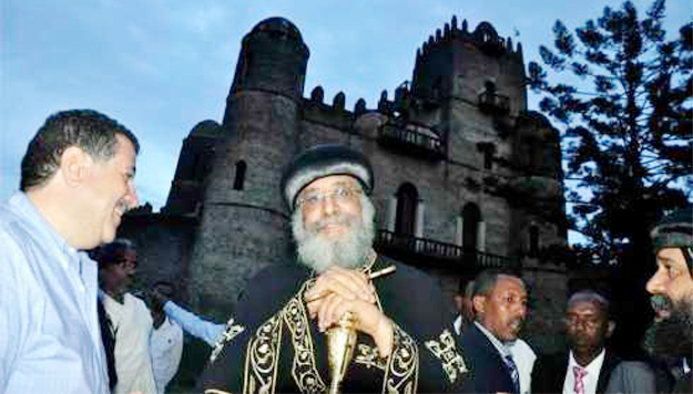 Pope Tawadros Gondar