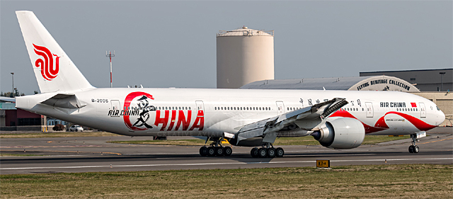 Air China (credit: airplane-pictures.net)