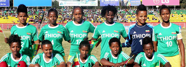 Ethiopia Women U20 (credit: soccerethiopia.net)