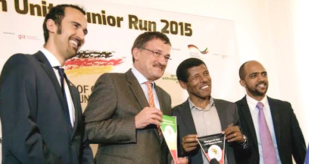 German Unity Junior Run to be held in Addis Ababa