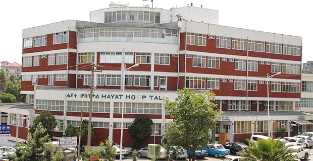 Hayat Hospital (credit: Addis Fortune)