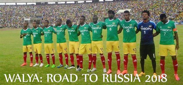 Walya Road to Russia 2018