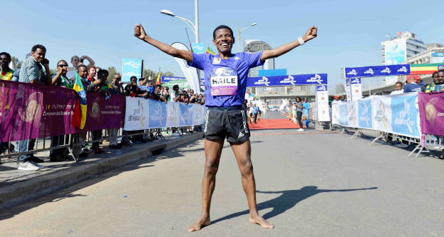 Haile Gebrselassie bid farewell (Photo: courtesy of GreatEthiopian.org)