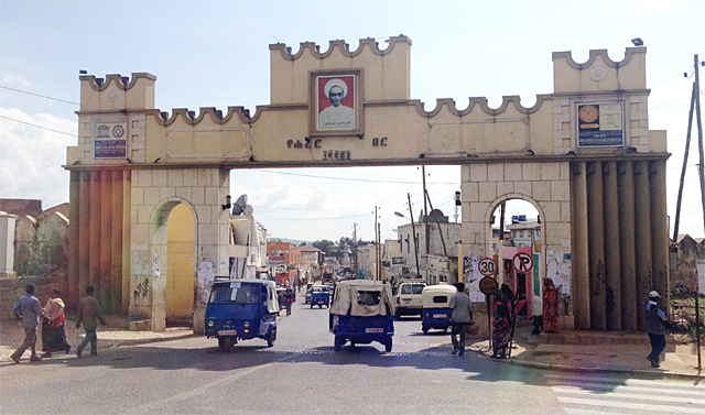"""Harar Ber """"Harar Gate"""", one of the five entrances to the famous Jugol"""