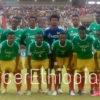 CECAFA Challenge Cup: Mbonde's own goal sends Ethiopia to the quarter-finals