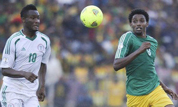 Sahle announces preliminary squad for CHAN Competition