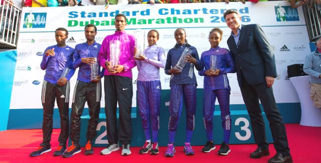 Ethiopian Athletes Dubai