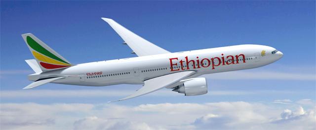 Ethiopian JFK