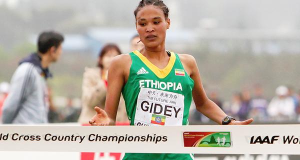 Letesenbet Gidey (photo: Getty Images)