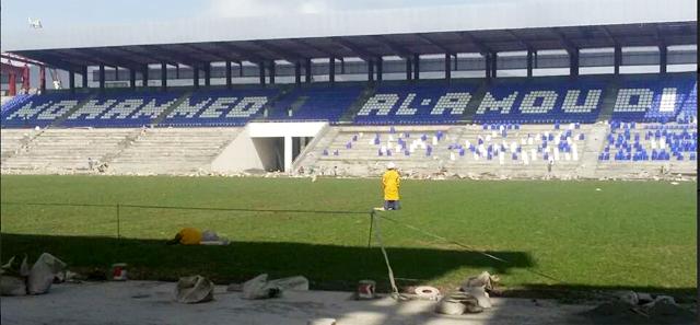 SheikhAlAmoudiStadium