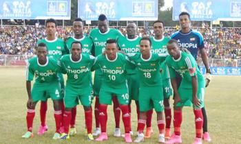 Ethiopia Walia Ibex face tough test against Algeria Fennecs in Addis Ababa