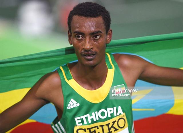 Yomif Kejelcha (Photo: Getty Images)