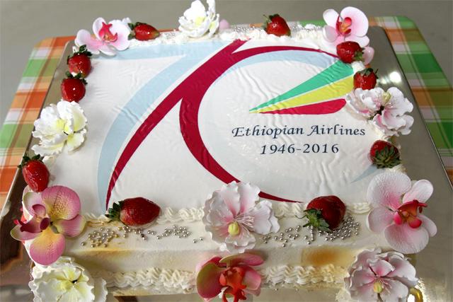 Ethiopian Anniversary Cake