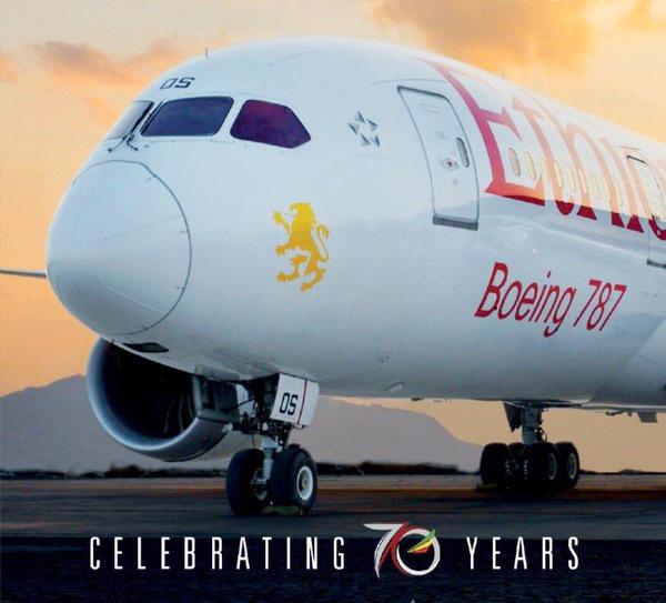 Ethiopian Anniversary