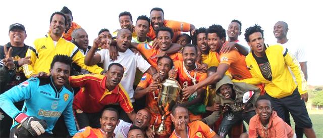 Kedus Giorgis Ethiopian Cup