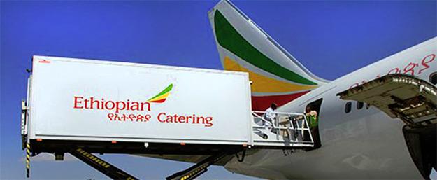 ethiopian-catering