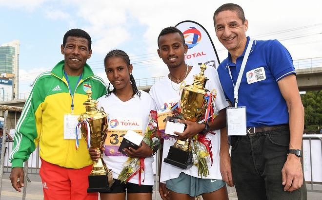 Haile Gebrselassie, Abe Gashahun, Foiteyn Tesfaye and Richard Nerurkar (photo:ethiopianrun.org)
