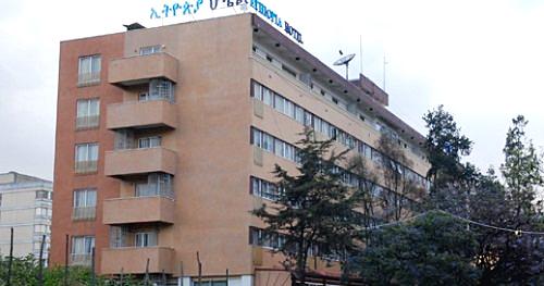 ethiopia-hotel