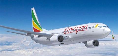 ethiopian-afraa