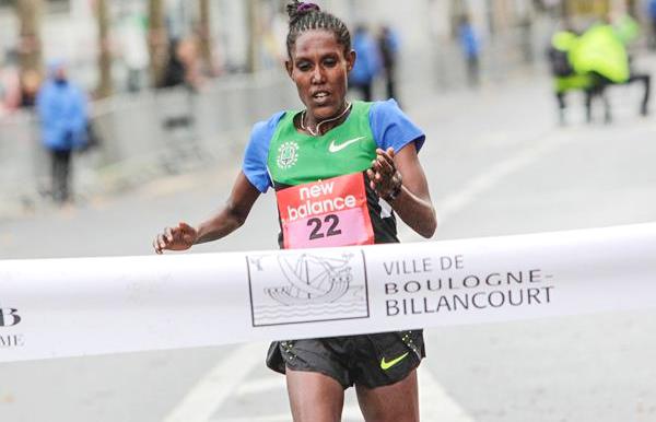 Gebeyanesh Ayele of Ethiopia (photo: IAAF.org)