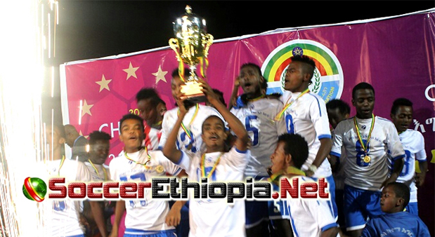 Hawassa Ketema Retain Ethiopian U-17 Premier League Title