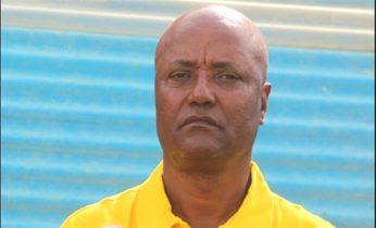 Bekele names Ethiopia squad for Ghana clash