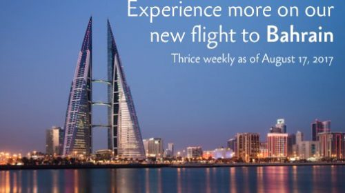 Ethiopian Airlines to Start Services to Bahrain