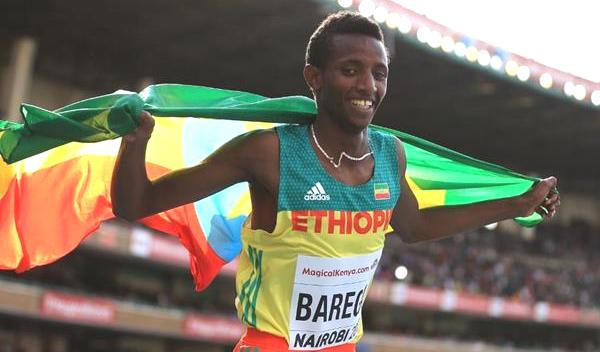 IAAF World U18 Championships: Barega wins gold for Ethiopia in 3000m