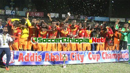 Addis Ababa City Cup Final: Kidus Giorgis 1 Ethiopia Bunna 0