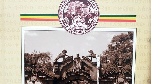 History of the Haile Selassie I University: Development and Expansion of Higher Education in Ethiopia